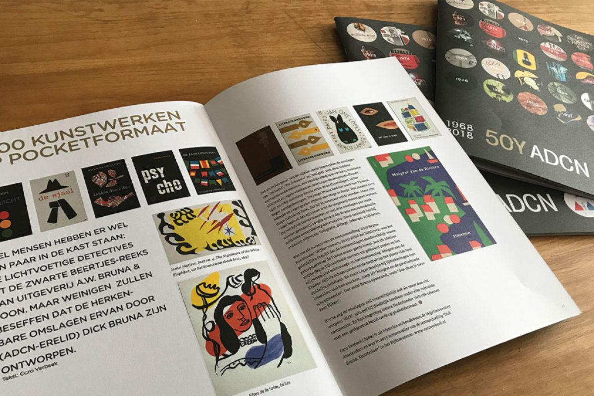 "ADCN magazine/ <a href=""https://www.karinjanssenartanddesign.com/adcn-magazine/""><strong>OVER</strong></a>"